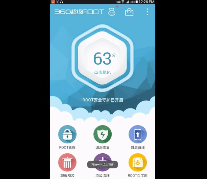 How To Root Android - Download Quick and Easy 360 Root One
